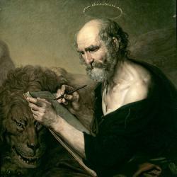 San Marco evangelista e il leone